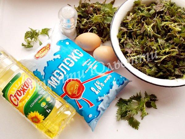 інгредієнти для кропив'яних оладок