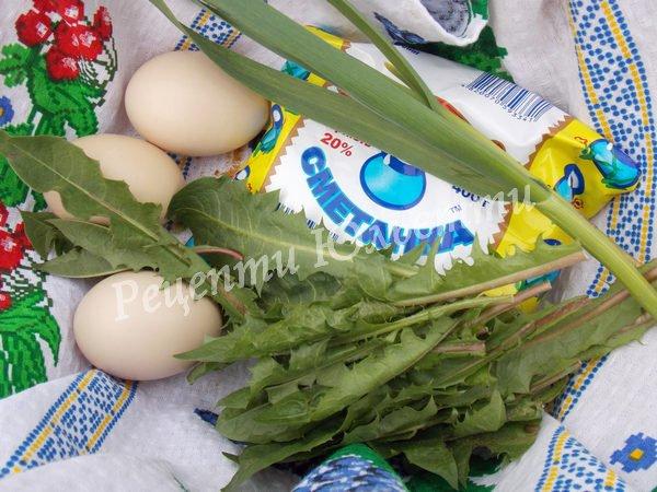 інгредієнти для салату з листя кульбаби