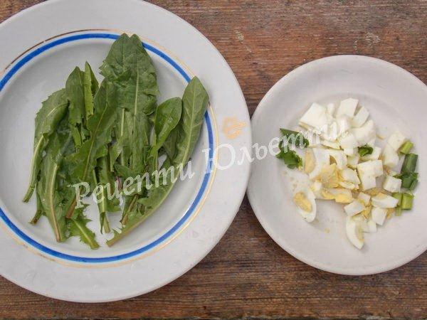 як приготувати салат з кульбаби
