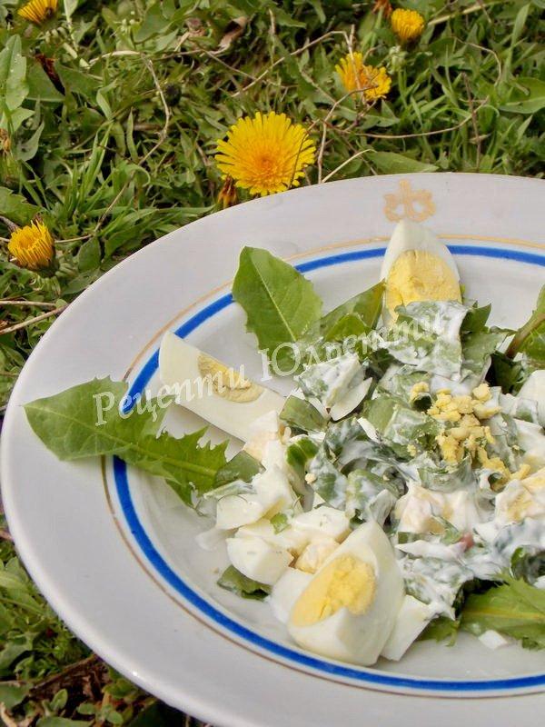 весняний салат з листя кульбабки