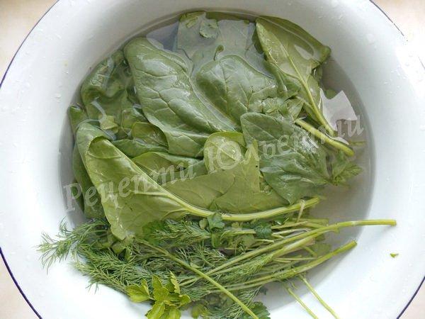 миємо шпинат