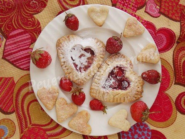 пісочні пиріжки сердечки