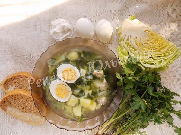 як готувати зелений борщ із капустою