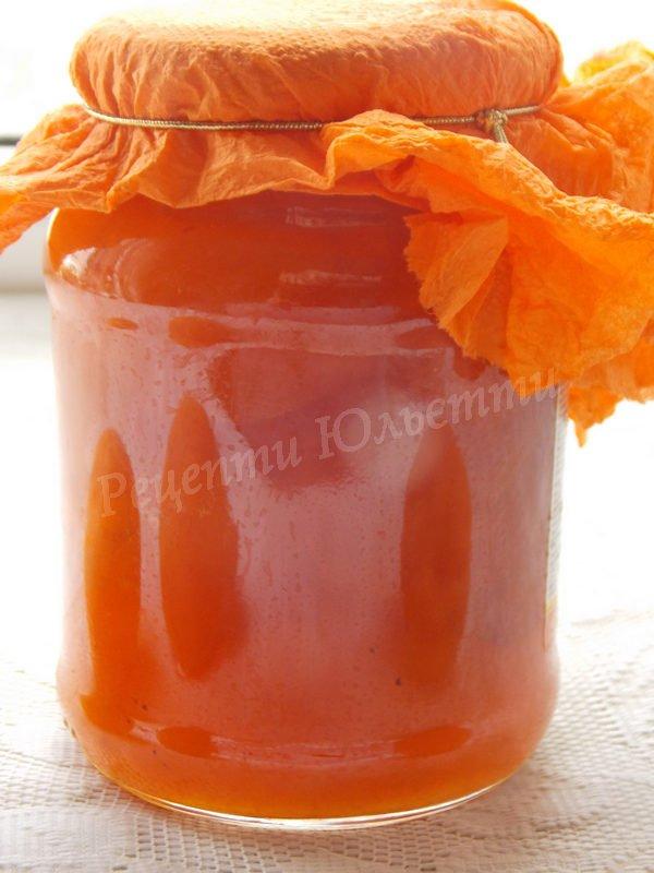 смачне абрикосове варення