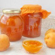 абрикосове варення