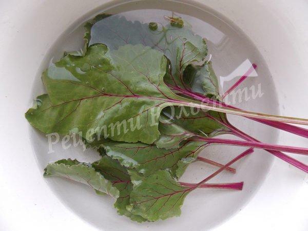 миємо бурякове листя