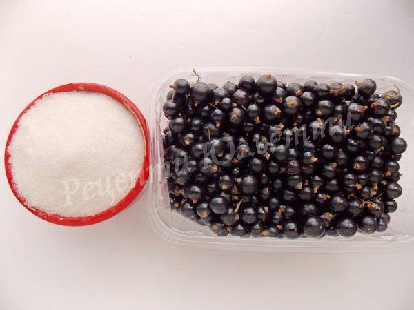 інгредієнти для перетертої смородини з цукром