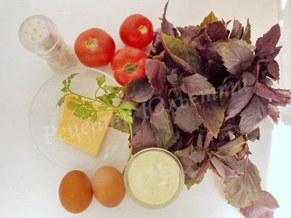 інгредієнти салата з базиліком