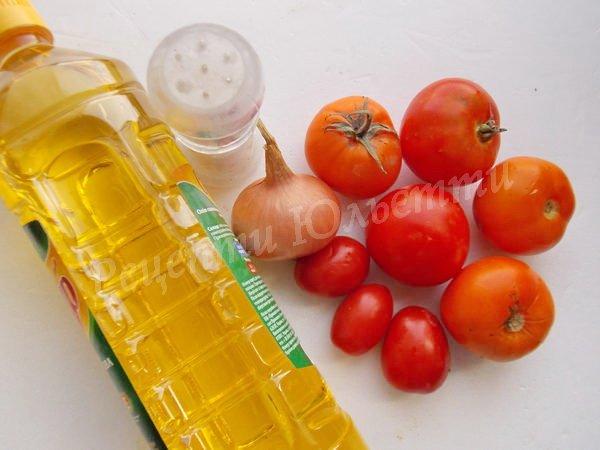 інгредієнти для салату з помідорів та цибулі