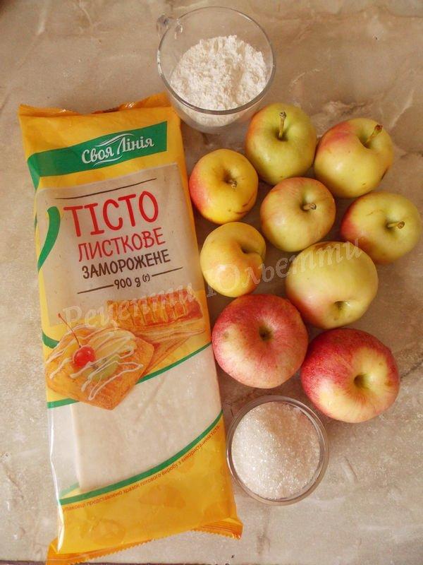 інгредієнти для листкових виробів з яблуками