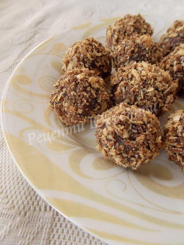 печиво каштанчики рецепт