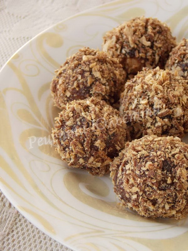печиво пісочне каштани