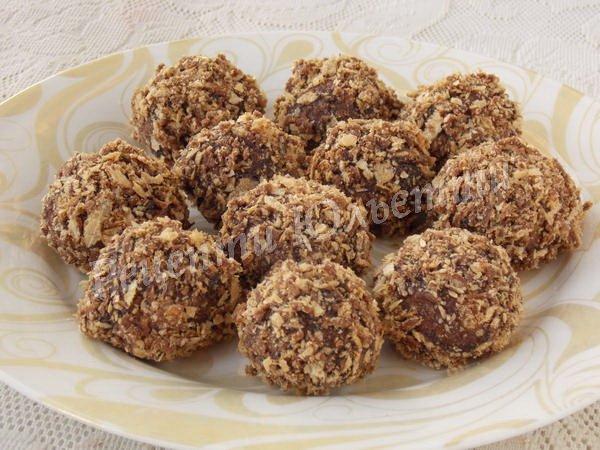 рецепт пісочного печива каштани