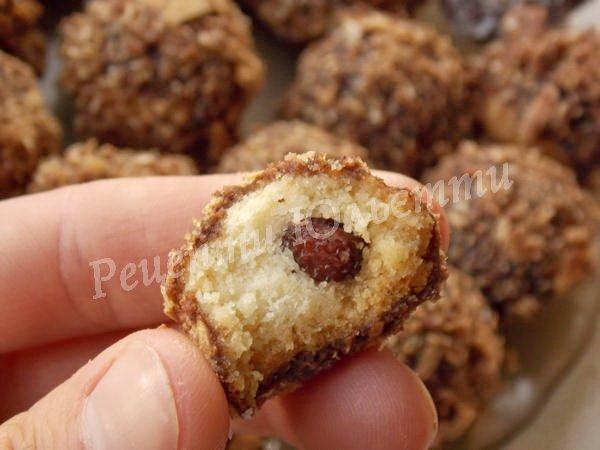 розсипчасте печиво каштани