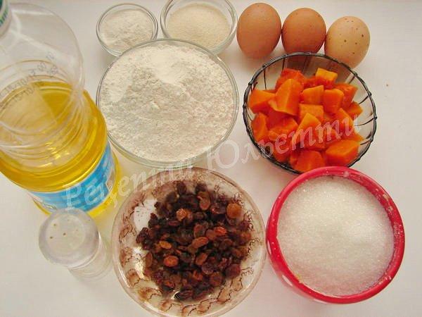 інгредієнти для кексів із гарбузовим пюре