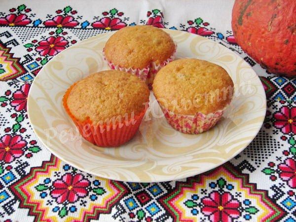рецепт смачних гарбузових кексів