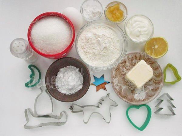 інгредієнти для медових пряників