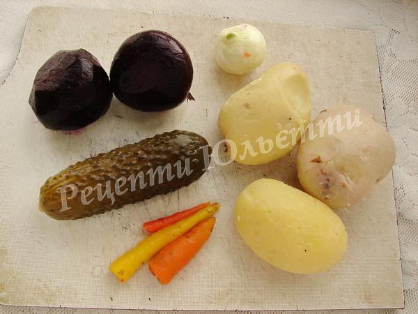 підготуємо овочі для вінегрету