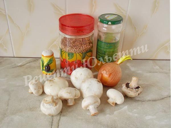 інгредієнти для гречаної каші з грибами