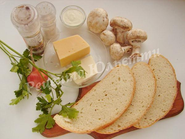 ингредіенти для приготування канапок