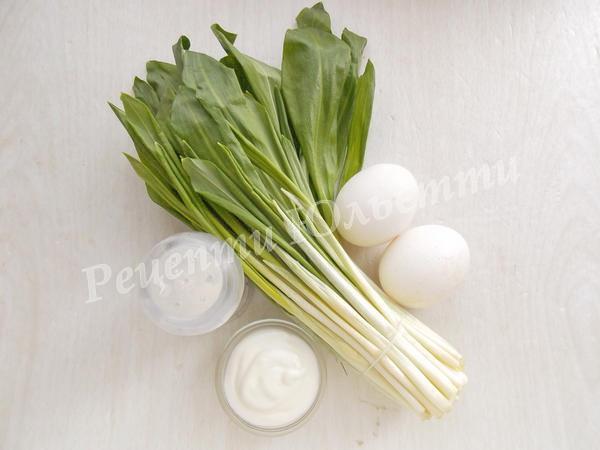інгредієнти для салату з черемші