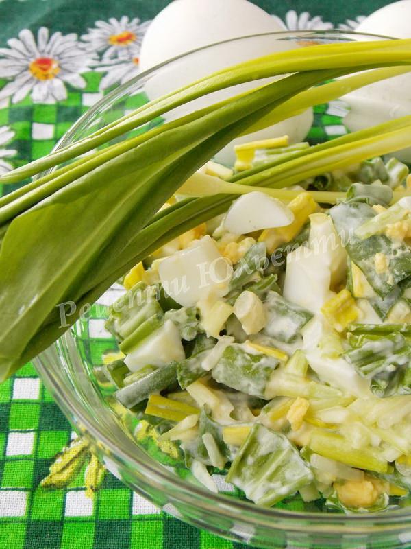 смачний весняний салат з черемші