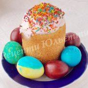 рецепт найсмачнішої паски на Великдень