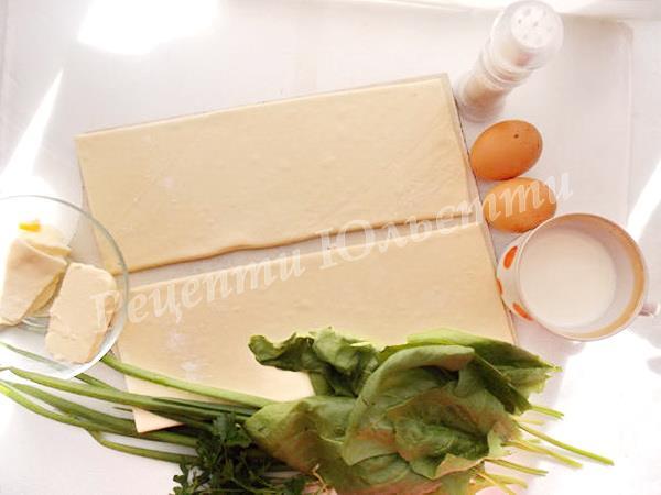 інгредієнти для болгарської баниці