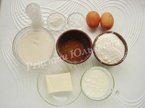 інгредієнти для кавового пирога