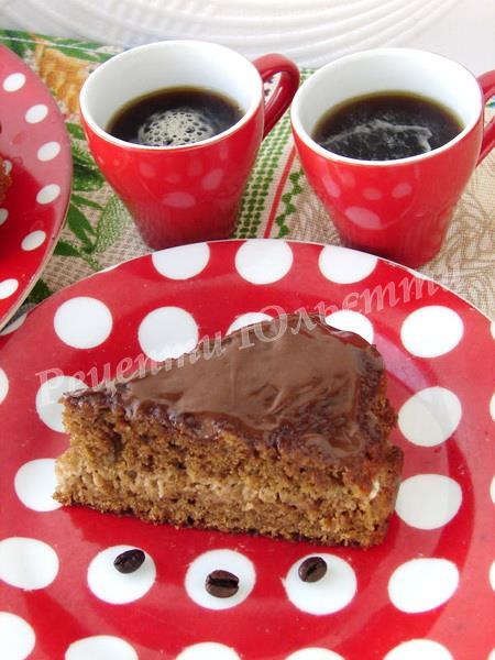 кавовий пиріг