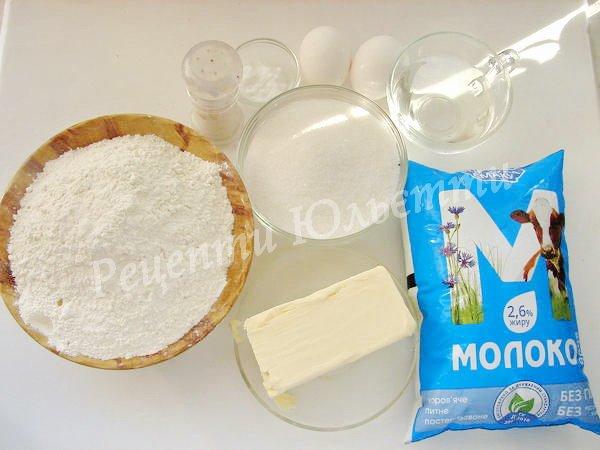 інгредієнти для торта наполеон