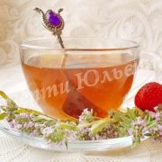 корисний та духмяний чай з чебрецем
