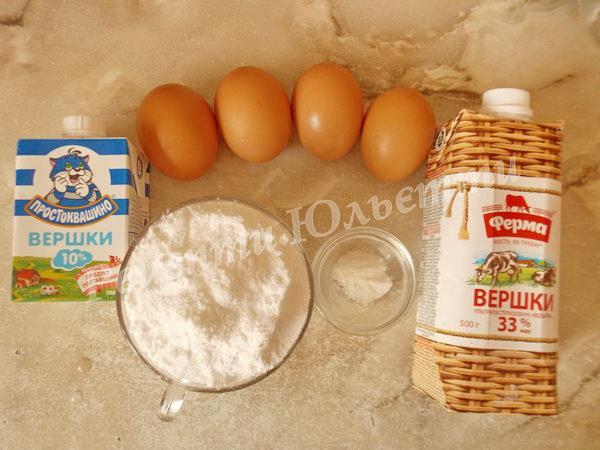 інгредієнти для морозива
