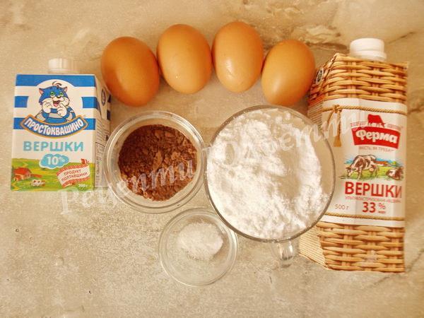 інгредієнти для домашнього морозива