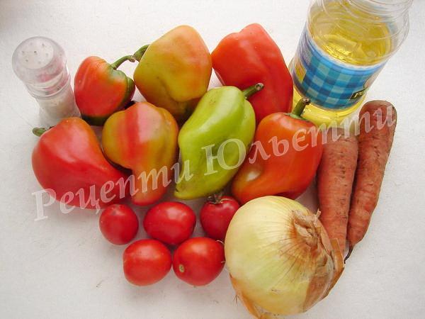 інгредієнти для салату з перцю