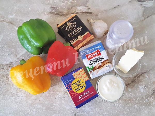інгредієнти для перцю з сирками