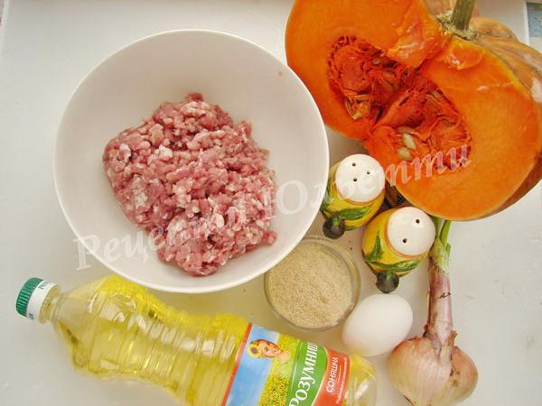 інгредієнти для котлет з гарбузом