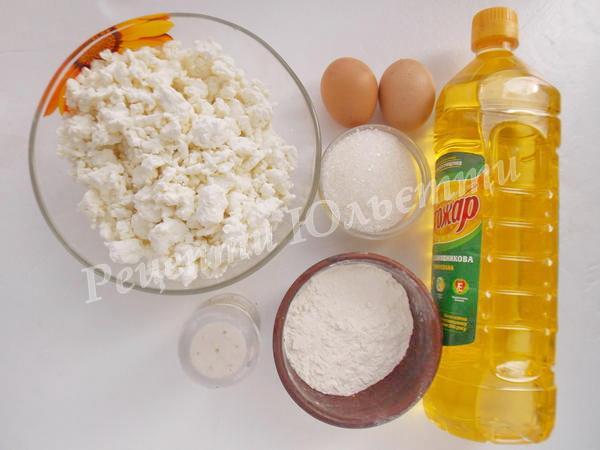 інгредієнти для приготування сирників