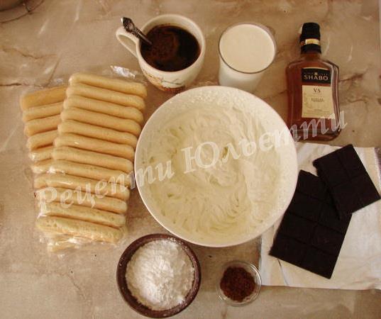 інгредієнти для тірамісу