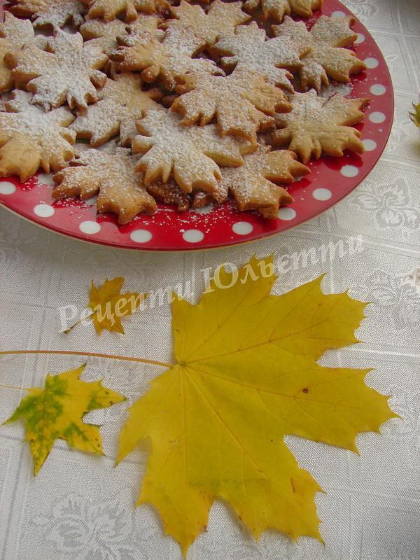 смачне печиво кленовий лист