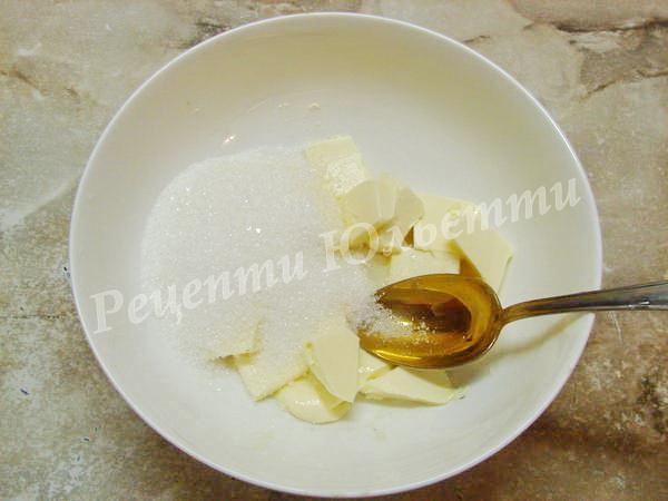 масло збиваємо з цукром