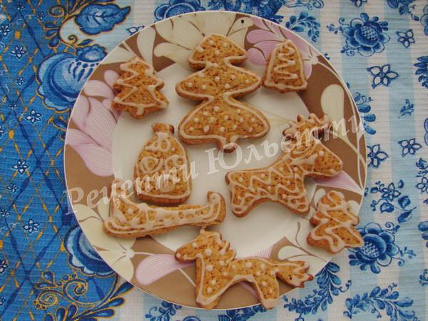 медове печиво Миколайчики за рецептом Дарії Цвек