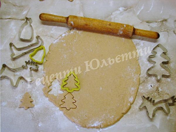 формуємо печиво