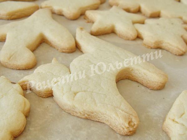 золотисте пісочне печиво