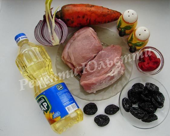 інгредієнти для м'яса з чорносливом