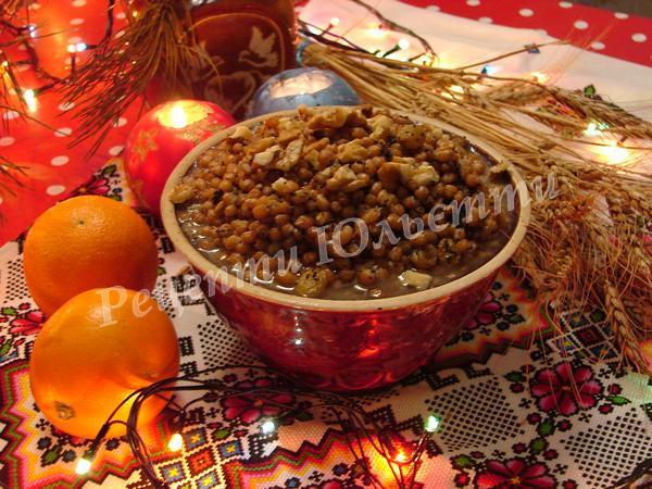різдвяна пшенична кутя