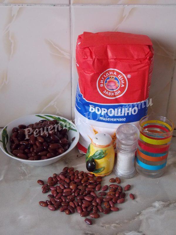 інгредієнти для вареників з квасолею