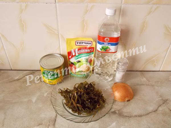 інгредієнти для салату з ламінарії