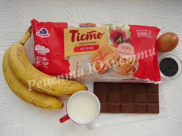 інгредієнти для львівськіх круасанів