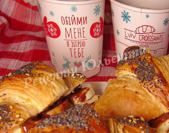 Львівські круасани до кави